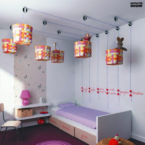 Как оригинально сэкономить место в детской комнате. - HandMade и полезные советы по дому
